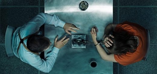 Interrogation Ringtone